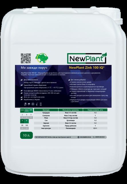 NewPlant Zn-100 IQ