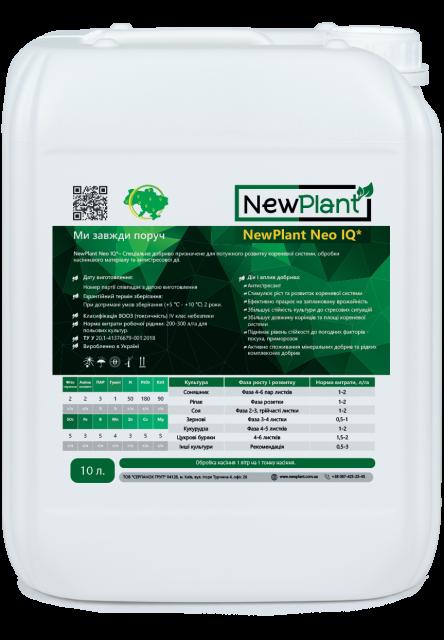 NewPlant Neo IQ