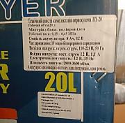 НХ-20 оприскувач електричний Кропивницкий