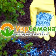 Интернет-магазин удобрений УкрСемена Краматорск
