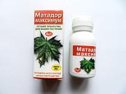 Матадор максимум 25 г Херсон