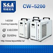 Чиллер CW5200 Винница
