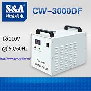 Чиллер CW3000 Запорожье