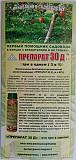 Препарат 30Д 235мл Херсон