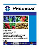 Ридохом 60 г (65% ридомила + 90 % хлорокиси меди) Херсон