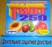Тилт-250 1, 8 мл Херсон
