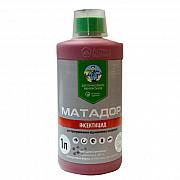 Матадор 1 л Херсон