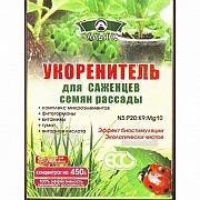 Альянсед укоренитель 300 г (для саженцев, семян, рассады) Херсон