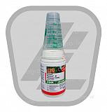Гербицид хармони 0.1 кг цена указана за кг. Кропивницкий
