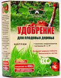 Альянсед удобрение для плодовых деревьев 300 г Херсон