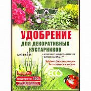Альянсед удобрение для плодовых и ягодных кустарников 300 г Херсон