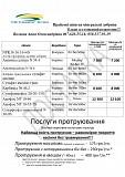 Селитра аммиачная биг-бег/мешок (минеральные удобрения) Синельниково