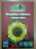 Семена подсолнечника Дуэт КЛ. Одесса