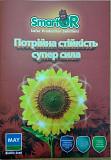 Купить семена подсолнечника Дуэт КЛ. Киев
