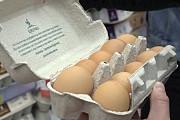 Яйце куряче Волноваха