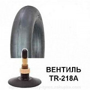 Камера на комбайн 650/75-32 (24, 5-32) Киев