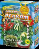 Миком фикус пальма драцена кактус 6*1, 5 мл Херсон