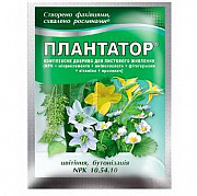 Плантатор начало вегетации (30-10-10) 25 г Херсон