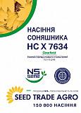 Насіння соняшнику НС Х 7634 КЛ Киев