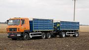 АВтопоезд зерновоз АСПС МАЗ с прицепом Киев