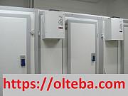 Промышленное холодильное оборудование Украина Винница