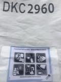 Семена кукурузы Monsanto (Dekalb) ДКС 2960 ФАО 250 Киев