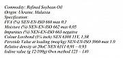 Соняшникова, кукурудзяна, соєва, рапсова, пальмова олія Чернівці