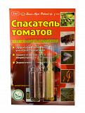 Спасатель томатов 3 ампулы Херсон