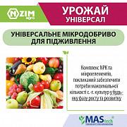 Мікродобриво Урожай Універсал рідке Киев