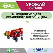 Мікродобриво Урожай Органік рідке Киев