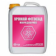 Мікродобриво Урожай Фитосад Киев