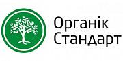 Аміностим Киев