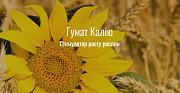Гумат калію Суха Форма Киев