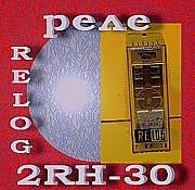 Реле 2RH-30 Relog Днепр