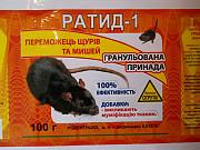 Ратид-1 гранулированная приманка 100г Херсон