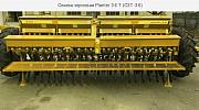 Сеялка зерновая Planter 3.6 Т (СЗТ-3.6) Кропивницкий