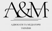 Медиация, переговоры, мировое соглашение Харьков Харьков