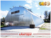 Ангары, зернохранилища, овощехранилища Киев
