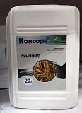 Консорт, фунгіцид, аналог АЛЬТО СУПЕР, (Пропіконазол 250 г/л + Ципроконазол 80 г/л), Киев