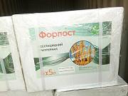 Форпост, протруйник/ аналог Круйзер/ Тиаметоксам 350 г/л. Киев