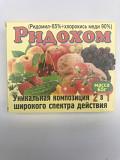 Ридохом 65гр (65%ридом+хлор. меди 90%) Херсон