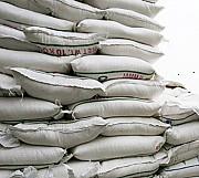 Мука пшеничная 1-й сорт опт от 10 тон цена с доставкой Днепр