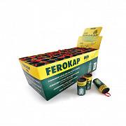 Лента от моли FEROKAP Херсон
