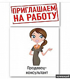 Работа Для Активных Людей, Удаленно Одесса