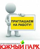 Работа Для Активных Людей, Удаленно Полтава