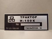 Услуги по восстановлению дублирущих табличек, наклеек, железа с ВИН Ивано-Франковск