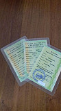 Утраченные, сгнившие и не читаемые наклейки, таблички, vin-код Одесса