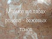 Натуральные оникс и мрамор в складе из Италии. Продам слябы и плитку самая недорогая цена в городе Киев