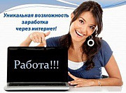 Подработка со стабильным доходом Кропивницкий