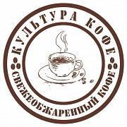 Ростер для обжарки кофе Киев